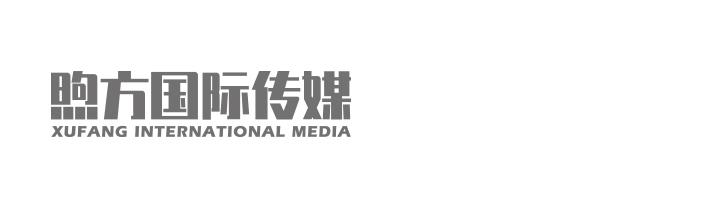 """""""第三只眼看中国""""国际短视频大赛"""
